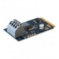 Neptun Smart Модуль подключения счетчиков