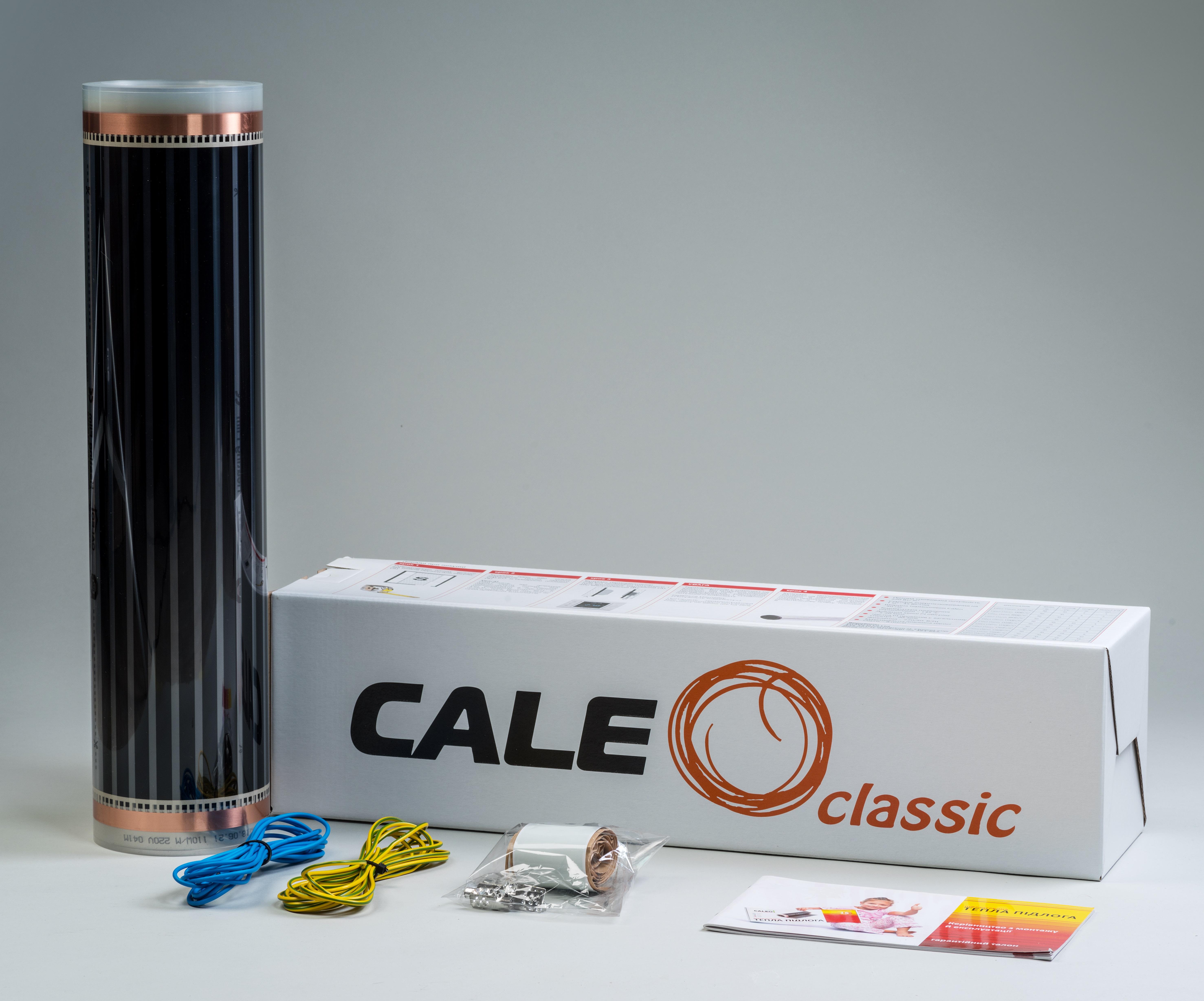 caleo (южная корея) Caleo Classic 220-0,5-8.0 (8 м2)